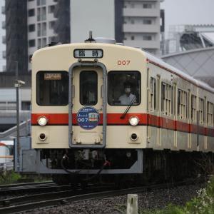 関東鉄道キハ007,008、常磐線HM、EF210 327、京急HOKAIDO LOVE