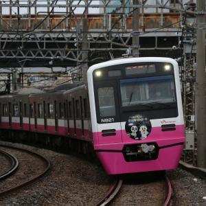 東京メトロ17000系、18000系、東急8500系、東武りょうもう1800系色、新京成ナイター
