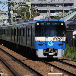 京急 マリンパークギャラリー号、夏のはねのばしトレイン、相鉄21000系