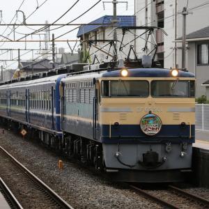 08/11 ELぐんまよこがわ、しなの鉄道、長野総合車両センター、長野鉄道