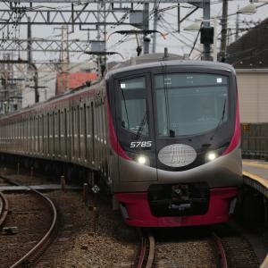 京王ライナー200万人記念号、東急招き猫電車今昔、京成 110周年記念、西武コウペンちゃん他