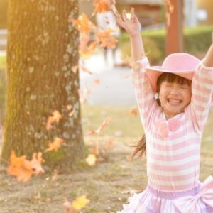 季節の変わり目も生きる力を育てるチャンス!