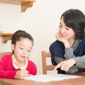 失敗した子どももやる気になる、めちゃくちゃ簡単な方法