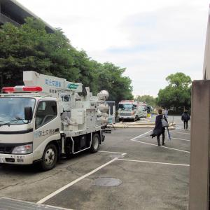 台風の爪痕 川崎市民ミュージアム