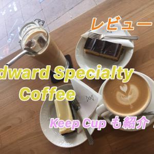 ブリスベンの小さいおしゃれカフェ!Edwardでオーストラリアを感じよう!コーヒーとスイーツが相性抜群!
