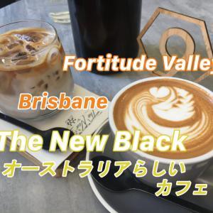ブリスベンFortitude ValleyのおしゃれカフェThe new blackを紹介!オーストラリアらしいひとときを♪