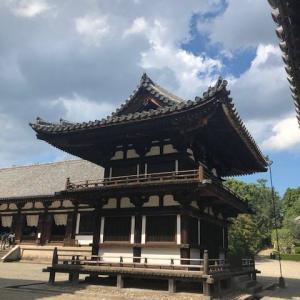 唐招提寺・源頼朝が寄進した「鼓楼」でとり行われる伝統行事「うちわまき」