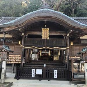 最強のお守りが手に入る⁈パワースポット「葛城一言主神社」