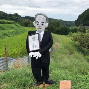 どこか懐かしい風景・明日香村「稲渕の棚田」と「案山子ロード」