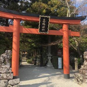 奈良県御所市に静かにたたずむ高鴨神社は神をも蘇らせるパワースポットだった✨