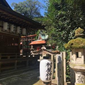 「マルト醬油」に泊まるなら…大神神社ご祭神の奥様を祀る「村屋坐彌冨都比賈神社」がおすすめ!