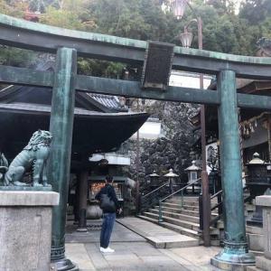 生駒山にある修験道の聖地・宝山寺は金運アップの素敵なお寺♬