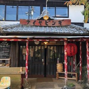 生駒山・自然菜食「ナイヤビンギ」で幸せランチ♬