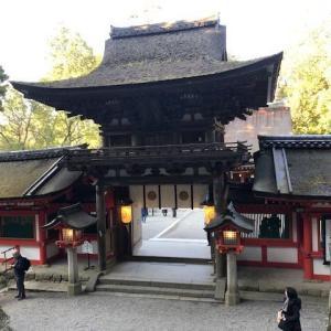 神剣がご神体・日本最古の神社の一つ「石上神宮」