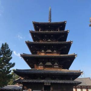 法隆寺西院伽藍・美しさの中に悲しみを秘めた世界最古の五重塔