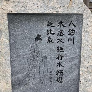 万葉文化館の里中満智子展と明日香村プチ観光スポット情報
