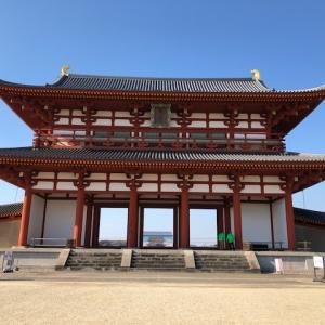 平城宮跡・世界遺産で奈良時代の栄華を偲ぶ