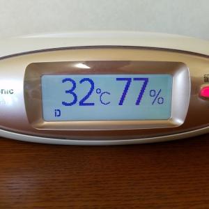 室温32度 湿度77%、さぁクリッピングだ!
