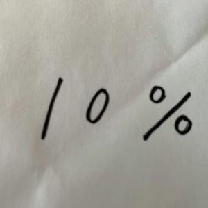 消費増税10%「駆け込み衝動買い現象」に注意。