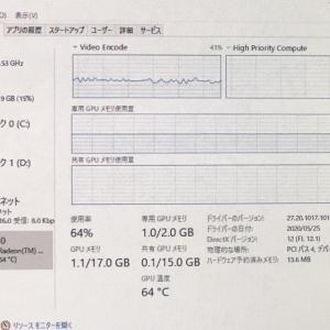 Lenovo ThinkCentre M75q-1 VRAM 問題🤔
