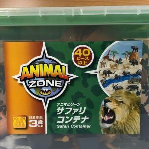 【日常雑記 #18】トイザらスで動物と恐竜のフィギュアを買ってみました