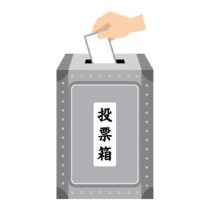 東京都知事選挙が明日となりましたが…。