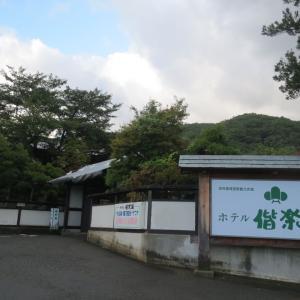 鶯宿温泉 ホテル偕楽苑(1)