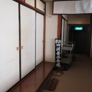 鶯宿温泉 ホテル偕楽苑(5)
