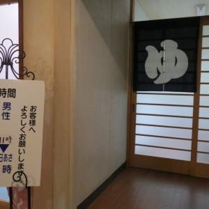 花巻 台温泉 観光荘(4)