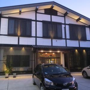 湯本温泉 旅館 一城(1)