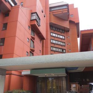 盛岡つなぎ温泉 ホテル大観(1)