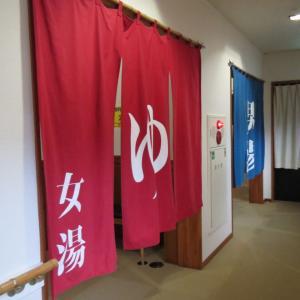 矢巾温泉 矢巾町国民保養センター(4)