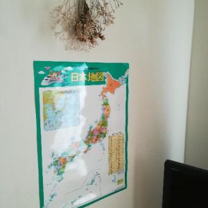 【家庭学習】「日本地図ポスター」をリビングに貼りました