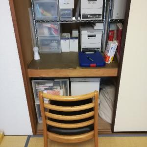 初期費用0円で、夫のための書斎スペースを作りました