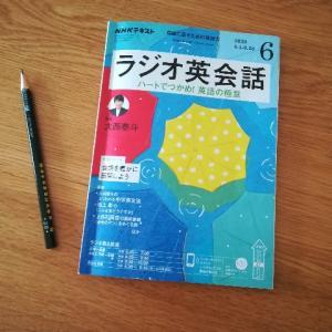 月ワンコインの英会話学習。NHKラジオで大人の学びなおし。