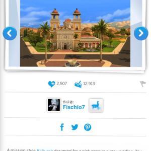 【ギャラリー作品紹介】Basilica de Sims