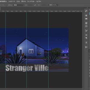 【画像編集】シムズにそっと素材を添える~スクリーンショットドラマ『Stranger Ville』