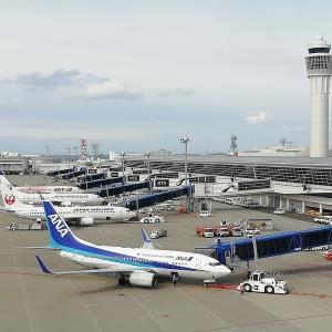 コロナウィルスの影響は?中部国際空港セントレアに行ってみました
