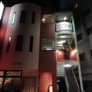 共同購入サイト「グルーポン」のクーポンでサムギョプサル専門店のテジさんへ(大府市)
