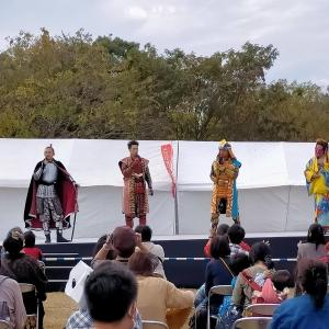 大高緑地の紅葉とサムライニンジャフェスティバル(名古屋市緑区)