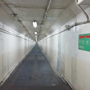 衣浦海底トンネルをママチャリで走行してみました