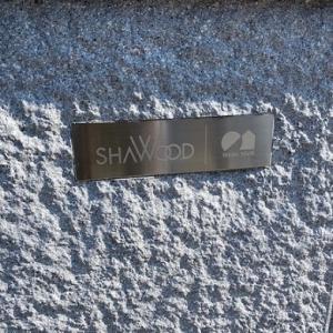 外構工事開始!埋まる配管&シャーウッドエンブレムの位置問題。