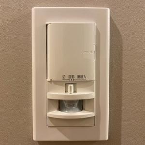 【入居後⑤】子どもの一人トイレに人感センサー照明は必要!