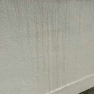 塀の汚れ(雨だれ)をクリームクレンザーで綺麗に掃除する方法