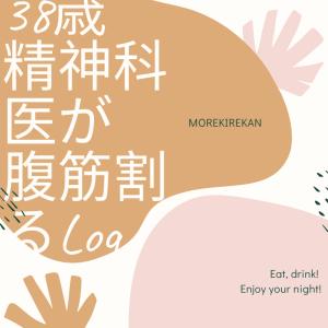 【完全無添加】本当にオールフリーなノンアルコールビールのおすすめはコレ!【人工甘味料、調味料、着色料、香料、酸化防止剤不使用】