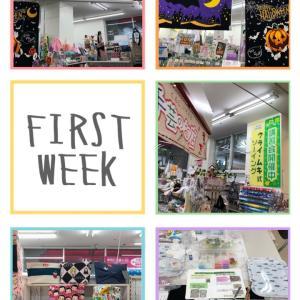 昨日はクラフトトーカイ三和稲城店の講習でした