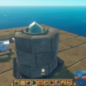 RAFTハードモード # 5 溶鉱炉を作る