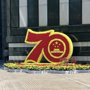 国慶節まえに英気を養ってます@中国