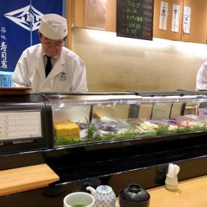綺麗な美味しい日本