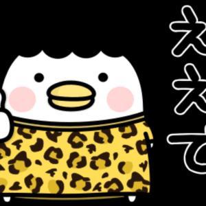 憧れるけど出来ないファッション・ブログ^^;